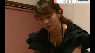 NHKニュース おはよう日本 まちかど情報局 平成25年10月03日放送。梁...