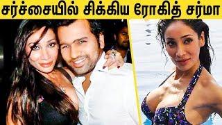 Sofia Hayat shocking claim about Rohit Sharma