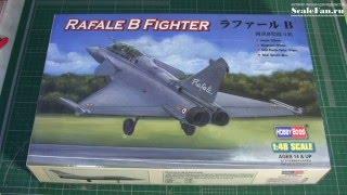 Hobby Boss RAFALE B Fighter 1/48 сборная модель