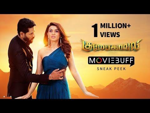 Gulaebaghavali - Moviebuff Sneak Peek |...