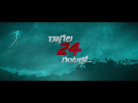 Ragala 24 Gantallo title motion poster - idlebrain.com