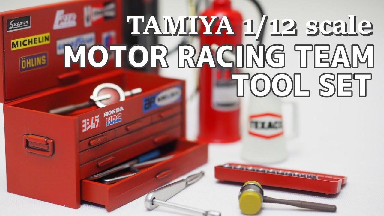 Building  1/12 TAMIYA 「Motor Racing Team Toolset」