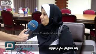 مصر العربية | والدة محمد إيهاب تبكي فرحة بإنجازه