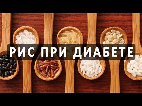 Фасоль при сахарном диабете. Рецепты блюд из фасоли для диабетиков