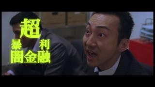 2016年5月21日(土)新宿バルト9ほか全国ロードショー http://yamikin-d...