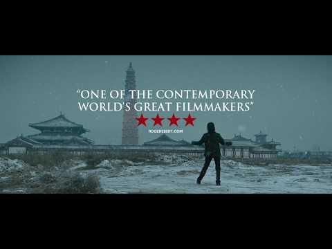 Mountains May Depart - UK trailer