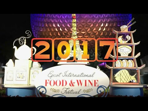 Epcot Food and Wine 2017 !!!!