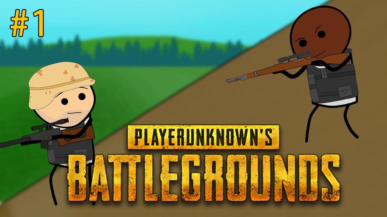 Playerunknown S Battlegrounds Cartoon: ЧТО ТЫ ДЕЛАЕШЬ? PUBG МУЛЬТИК