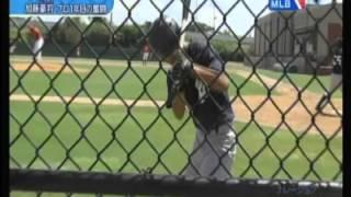 2013 加藤 豪将 ヤンキース 日本人高校生 ドラフト2巡目 インタビュー