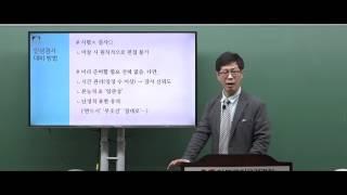 [피티윤 공무원면접]  인적성검사 작성가이드