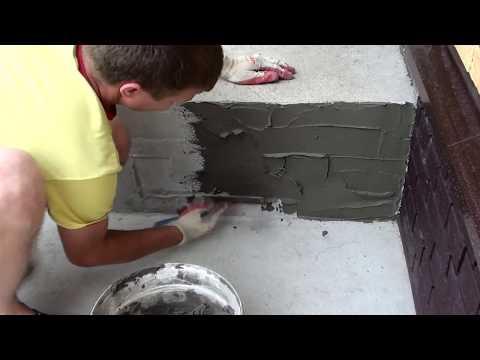Как делать цоколь