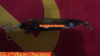 Блесна OLIMPINE.Блесна СССР Олимпийская.Самые уловистые блесны СССР,Таурагского завода.Часть 5 .