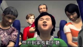擋不住的強國小孩 飛機走道上大便--蘋果日報 20140724
