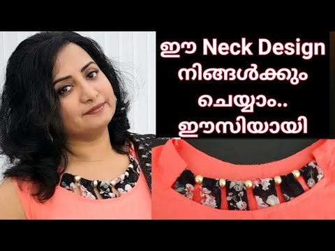 Neck Design Tutorial in malayalam|Churidar|Top Neck Design Simple and Easy thumbnail