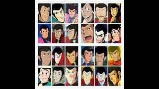 山田康雄、栗田貫一、多田野曜平さんの声比較です。是非見てください!