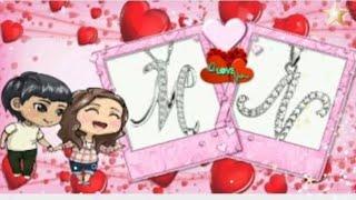 M love N letter Whatsapp Status M letter Whatsapp status N letter Whatsapp Status MN letter Status