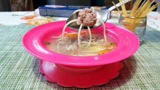 Детский суп с фрикадельками видео рецепт