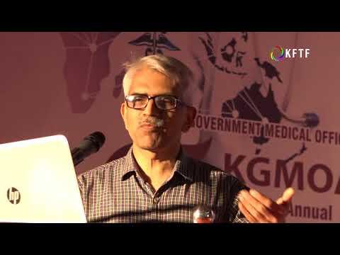 പാലം പഞ്ചവടിപാലം | Bridging Medicine And Pseudo Medicine? | Dr C Viswanathan