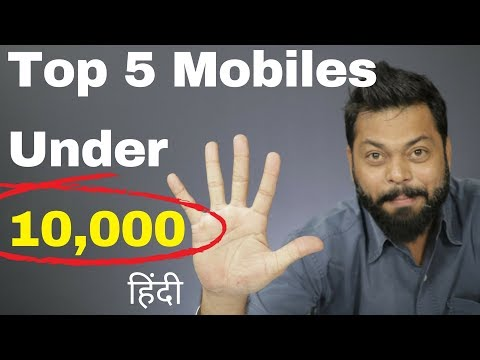 TOP 5 BEST MOBILES Under Rs. 10000 [2017]