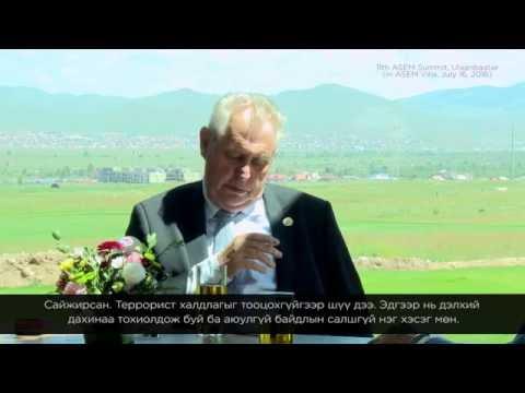 Милош Земан (Miloš Zeman)