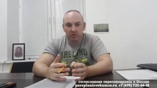 видео Акт скрытых работ на электромонтажные работы