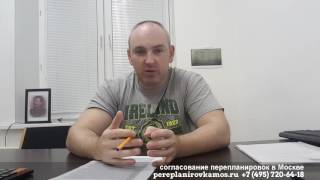 видео Акт сдачи-приемки электромонтажных работ