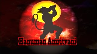 Hanuman Amritvani | Full Exclusive Hanuman Amritvani Video Song