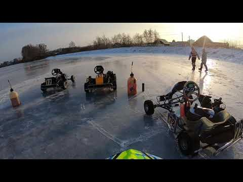 Ice Karting 125 Rotax Max