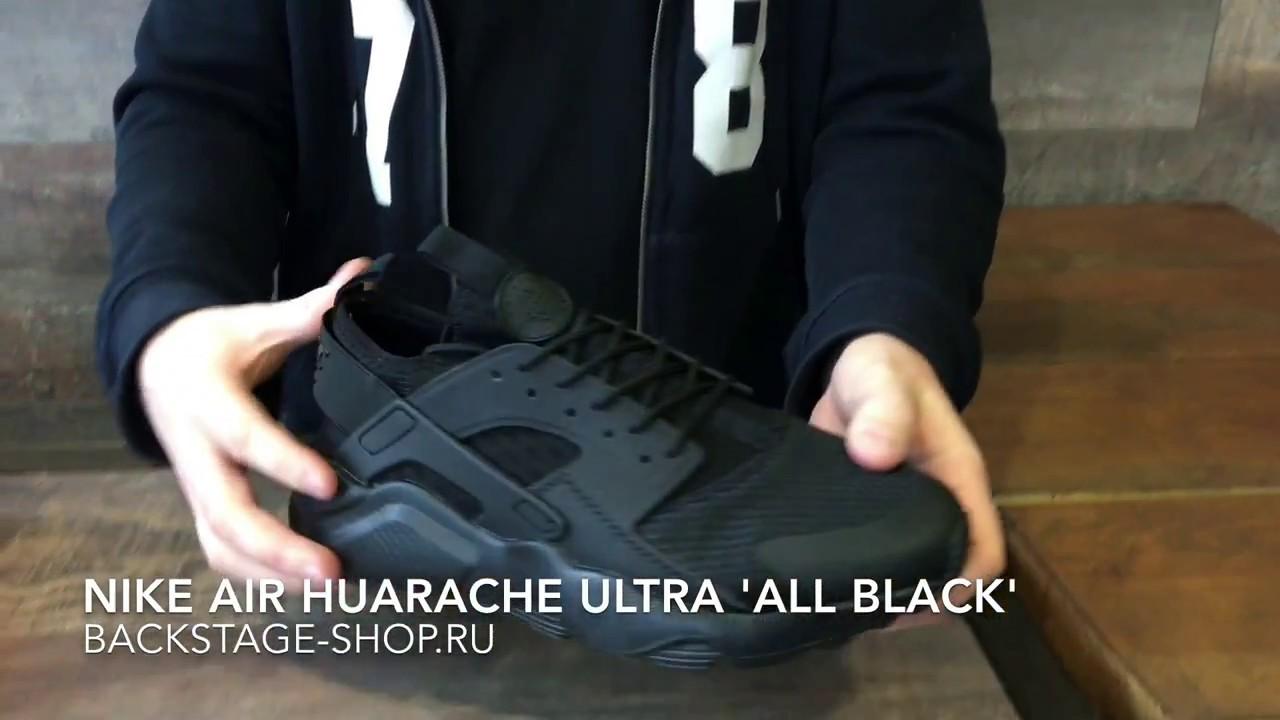 a5bdad5871bf Nike Air Huarache Ultra