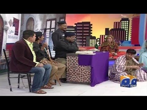Khabarnaak - 23 July 2017 - geo news