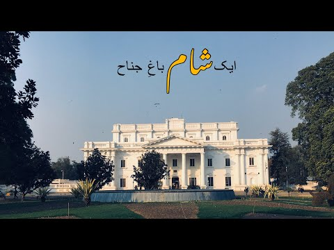 Citi Housing Multan - Jinnah Block from YouTube · Duration:  1 minutes 10 seconds