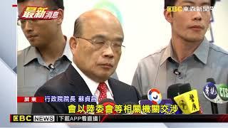 枋寮政顧問李孟居失聯 國台辦證實危害國安被捕