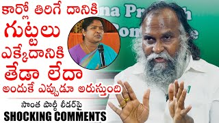 EXCLUSIVE: Congress MLA Jagga Reddy SH0CKING Comments On MLA Seethakka | Political Qube