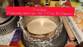 #2 видео.Как я украсила тортик.