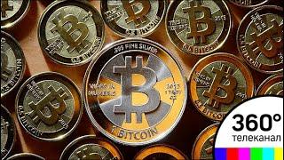 Виртуальные деньги Биткоин: как это работает