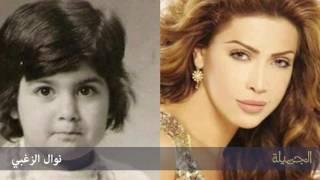 صور النجوم في طفولتهم!