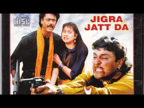 JIGRA JATT DA | FULL PUNJABI MOVIE | POPULAR PUNJABI MOVIES | TOP PUNJABI FILMS