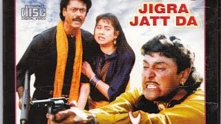 JIGRA JATT DA | FULL PUNJABI MOVIE | POPULAR PUNJABI MOVIES | TOP PUNJABI FILMS