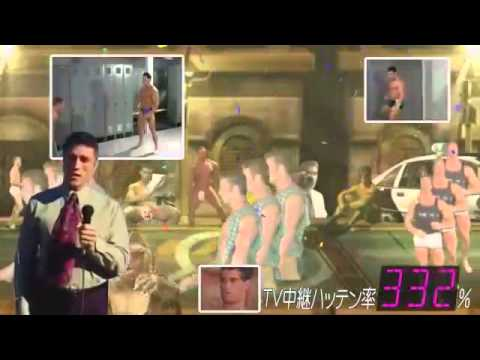 Billy Herrington♂ Welcoming Ceremony♂ 3 min loop