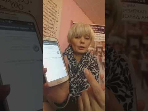 мобильные знакомства казахстана