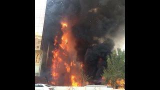 حريق هائل في فندق - مكة المكرمة