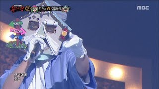 [King of masked singer] 복면가왕 - 'camping boy' 2round - Bad Guy 20180520