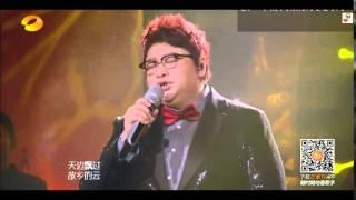 《故乡的云》韩红 第三季 第九期 我是歌手