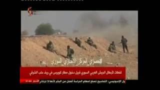 Съемка сирийских военных по деблокации авиабазы Кувейрис