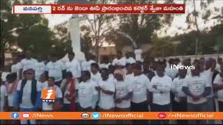Collector Swetha Mahanthi Flag Off 2k Run For Awareness On Right To Vote In Wanaparthy | iNews