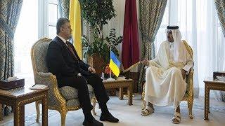 Как Украину  нагрели'' - ни денег, ни газа  МирТесен 2018