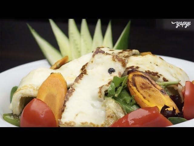 Kızarmış Sebzeli ve Hellim Peynirli Salata, Nasıl Yapılır?