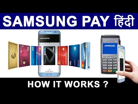 Samsung Pay India Launched | How To Use & Pay | MST vs NFC | APP Demo | PayTM vs UPI