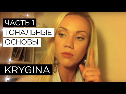 Elena Krygina - YouTube