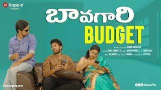 బావగారి Budget - Ft. Mounika, Sasidhar, Sandeep - Xappie
